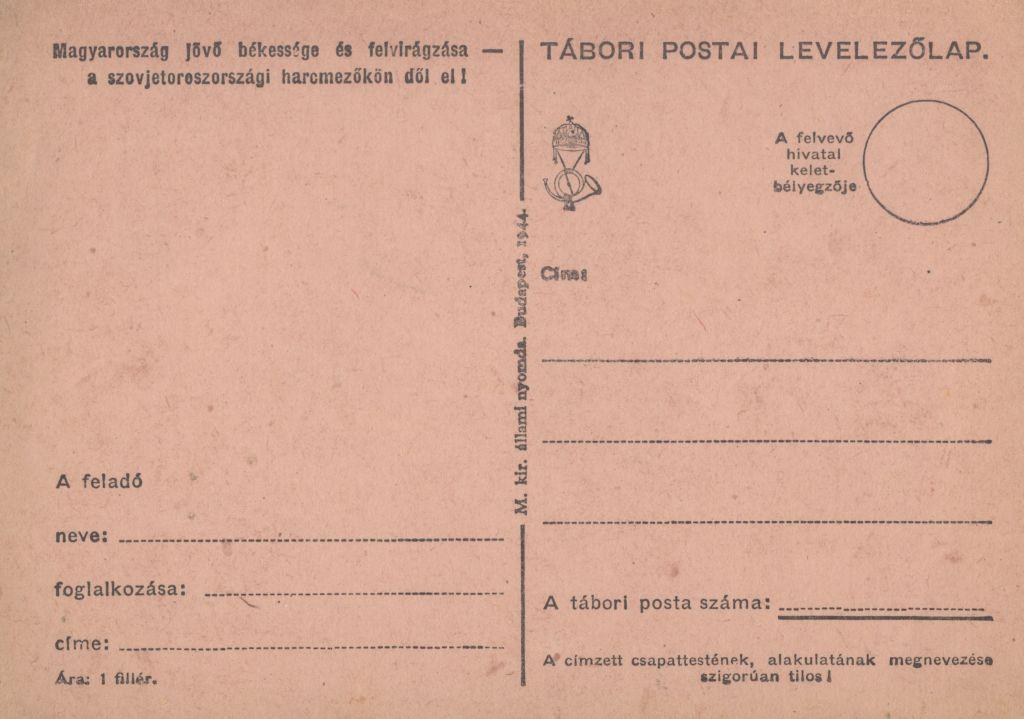 tábori postai levelezőlap, 1944