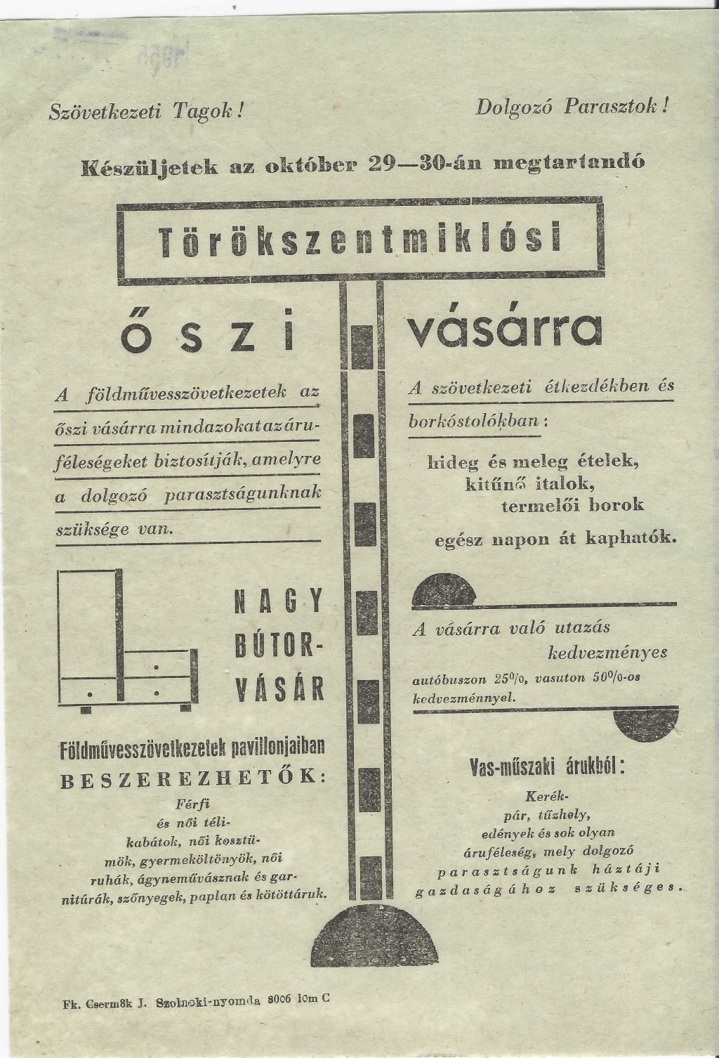 Őszi Vásár Törökszentmiklóson 1955. október 29-30-án