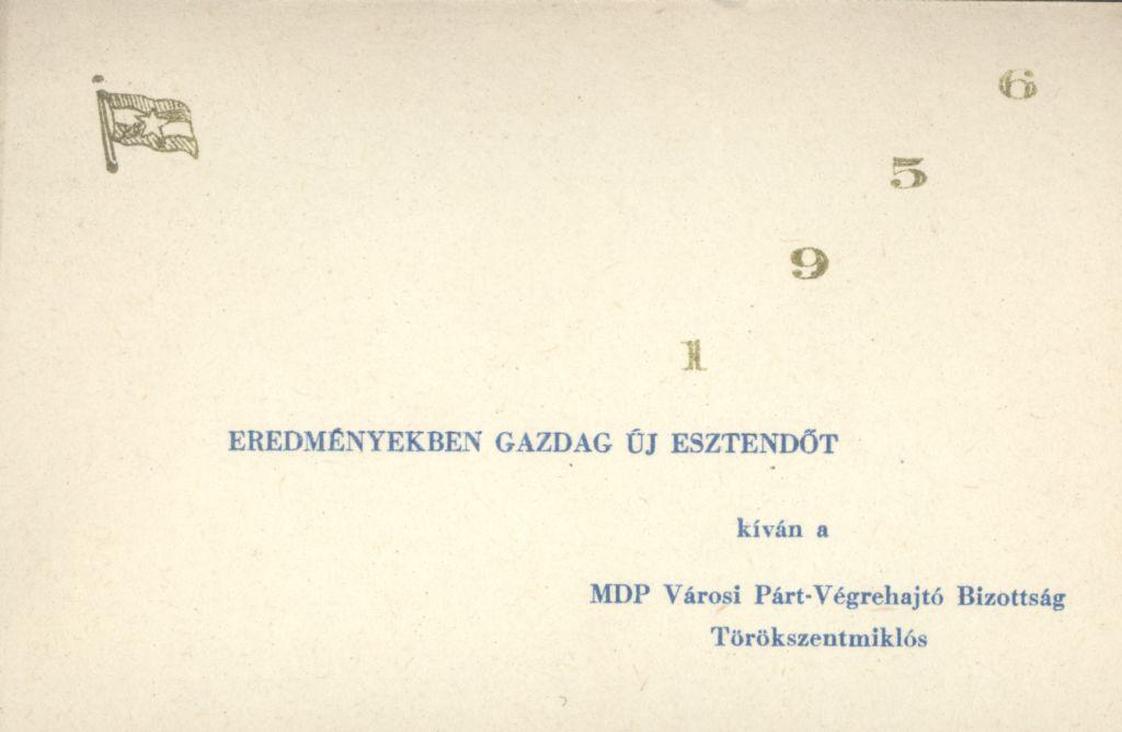 MDP Törökszentmiklós Városi Párt-Végrehajtó Bizottságának Újévi köszöntő kártyája