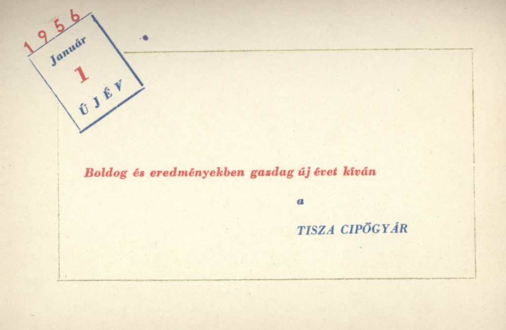 A martfűi Tisza Cipőgyár Újévi köszöntő kártyája