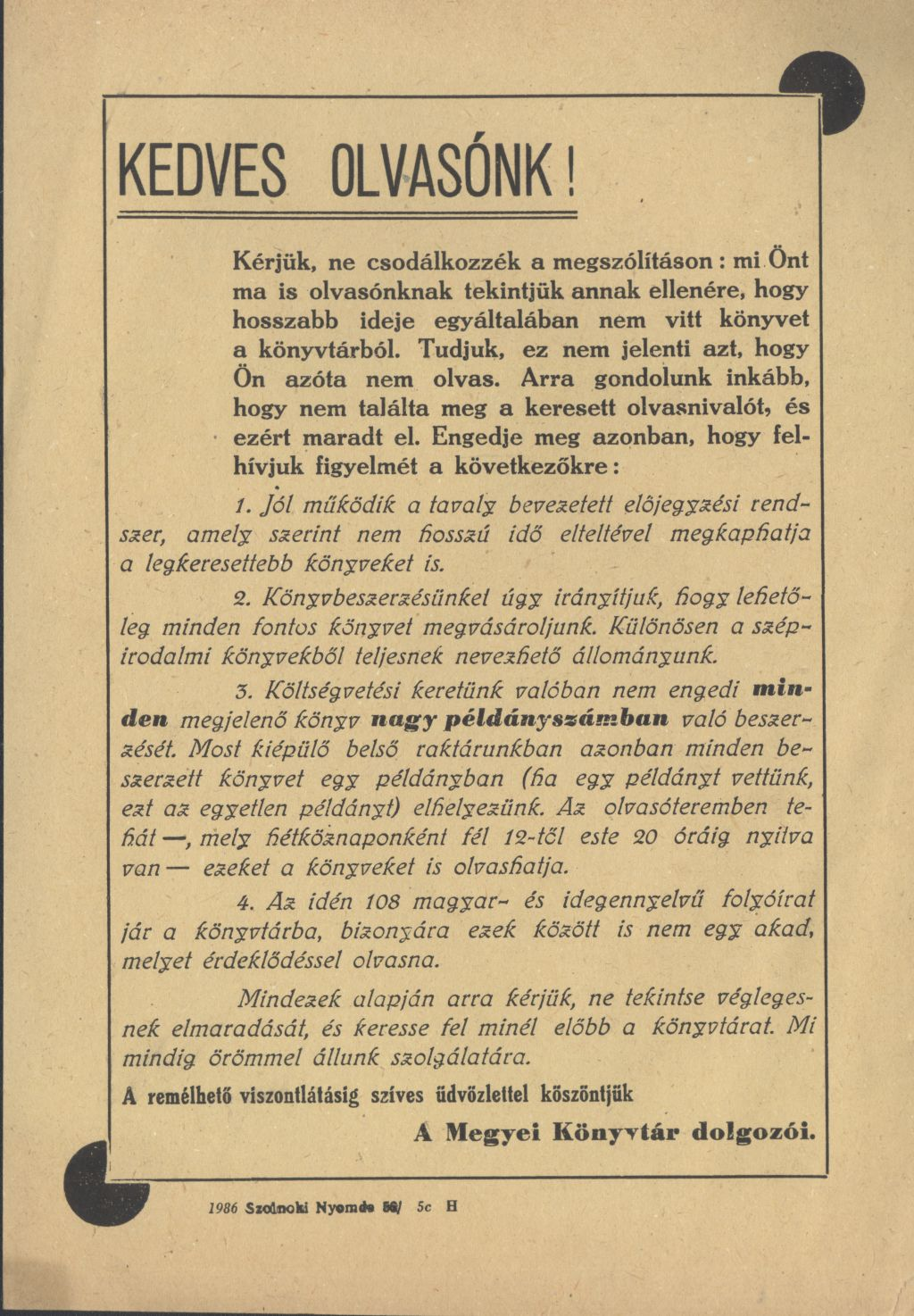 A Megyei Könyvtár tájékoztatója