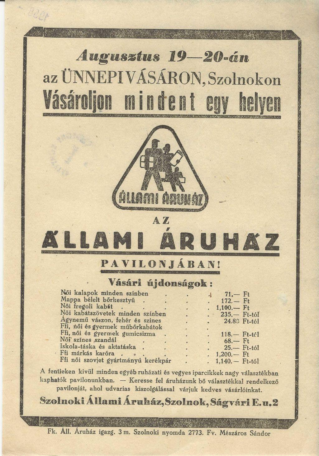Ünnepi Vásár Szolnokon 1958. augusztus 19-20. között az Állami Áruház pavilonjában