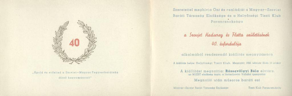Meghívó a Szovjet Hadsereg és Flotta születésének 40. évfordulójára