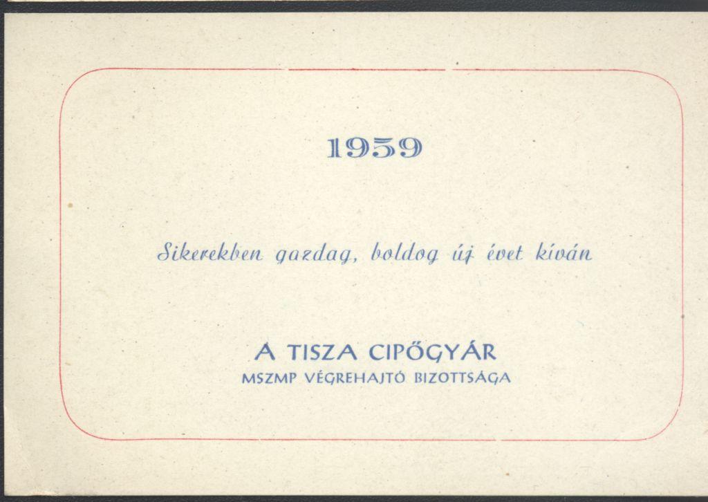 A Tisza Cipőgyár Újévi köszöntő kártyája