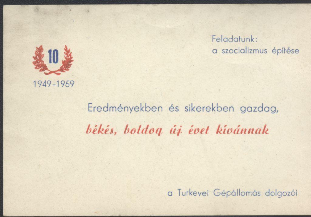 A túrkevei Gépállomás dolgozóinak Újévi köszöntő kártyája