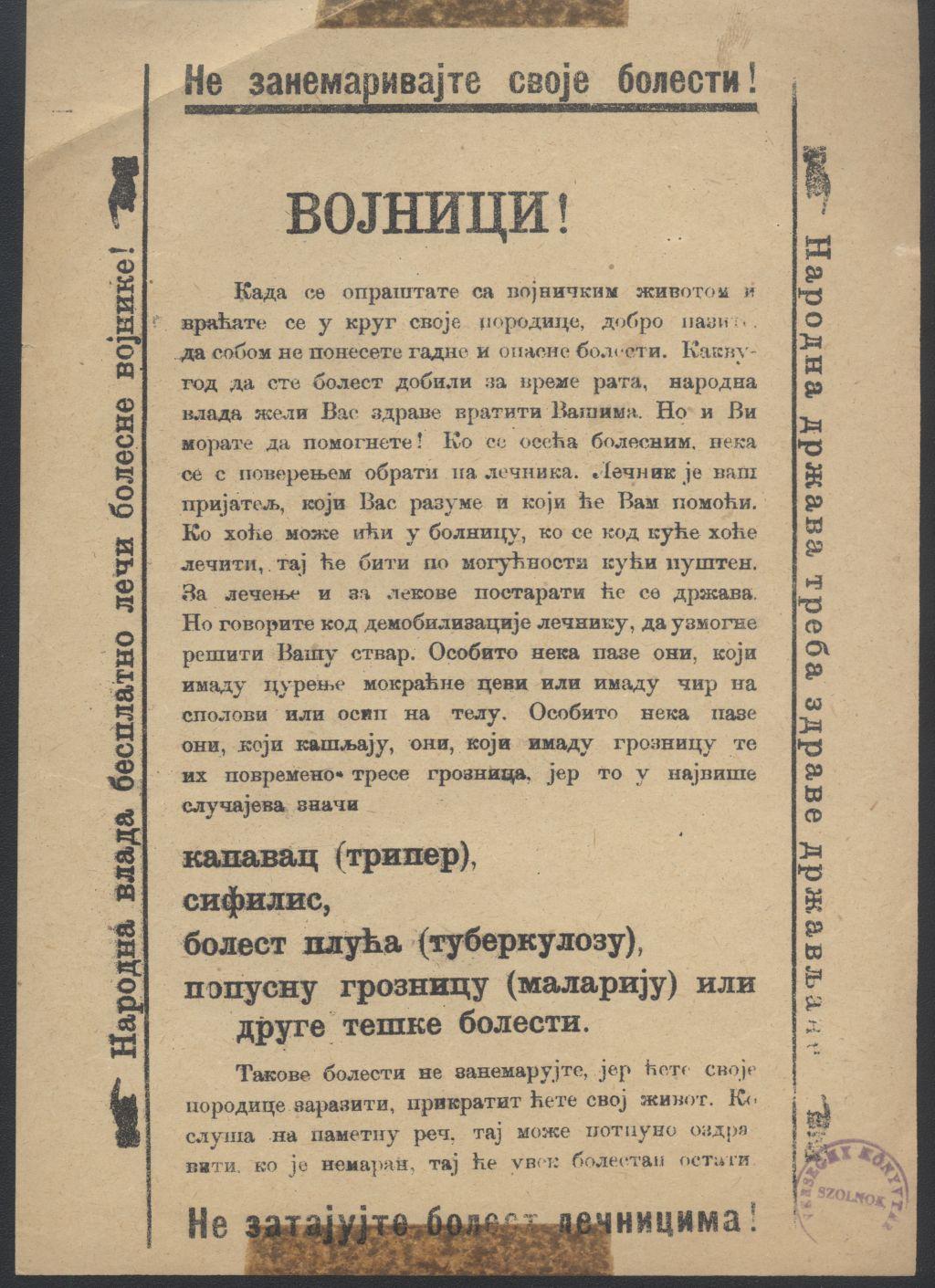 Orosz nyelvű egészségügyi felhívás